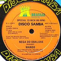 Wando-Nega(PRO)200_20160408192652009.jpg