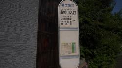 20160521東山北ー大倉2