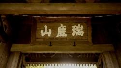 20161010円覚寺2