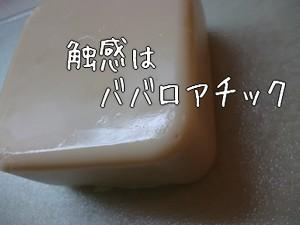 1608089.jpg
