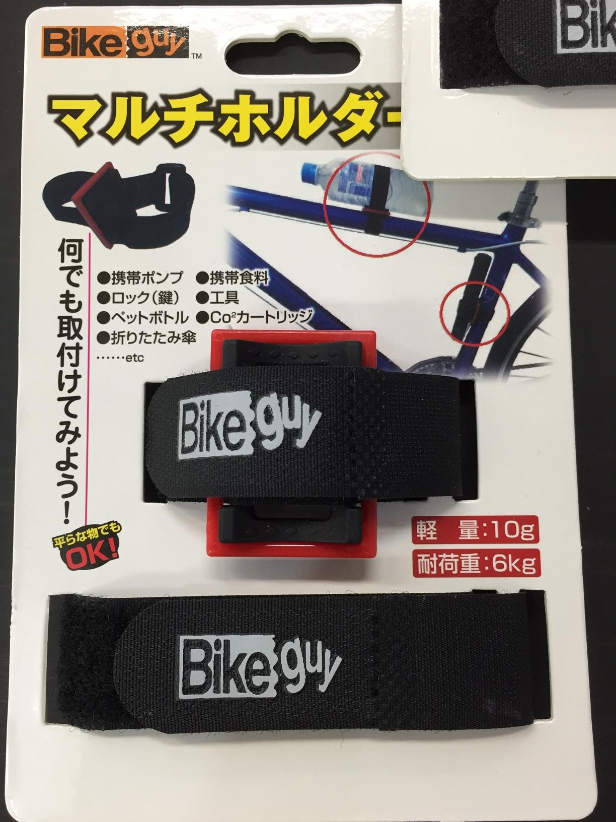 Bikeguy-MultiHolder-1.jpg