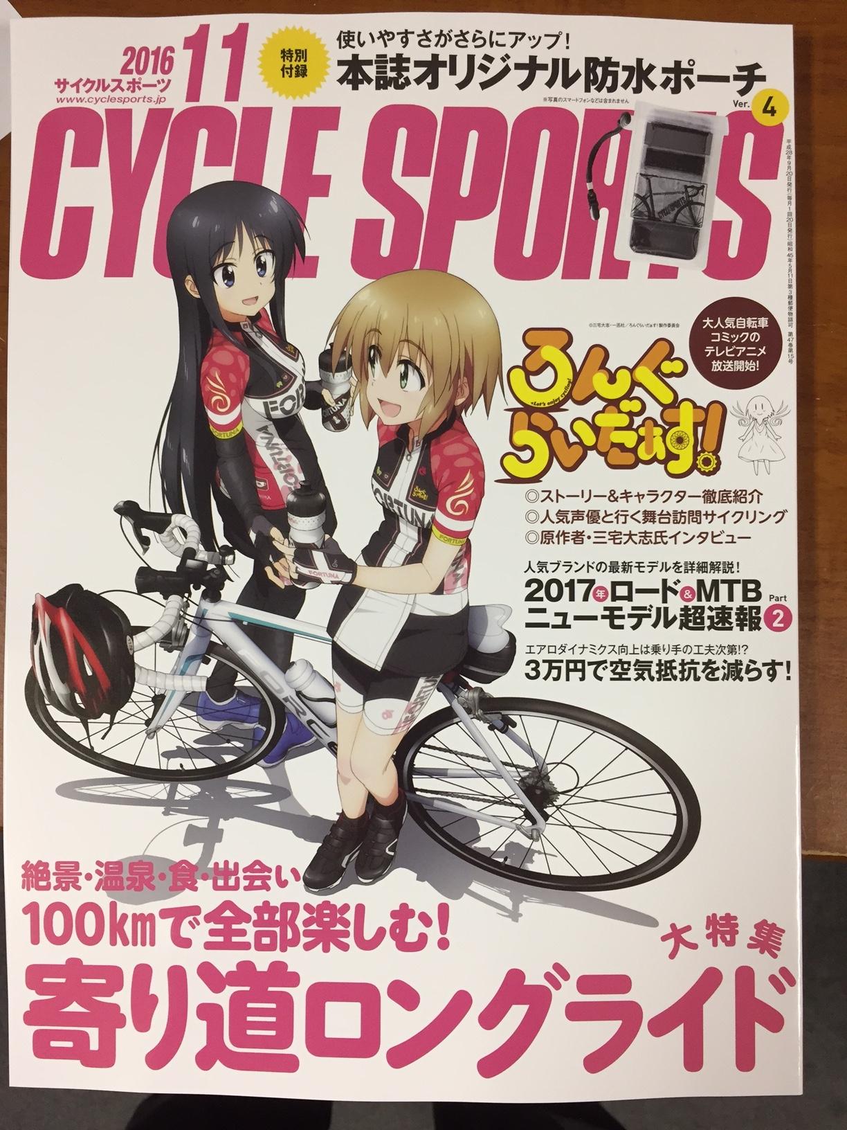 Cycle-Sports-11-1.jpg
