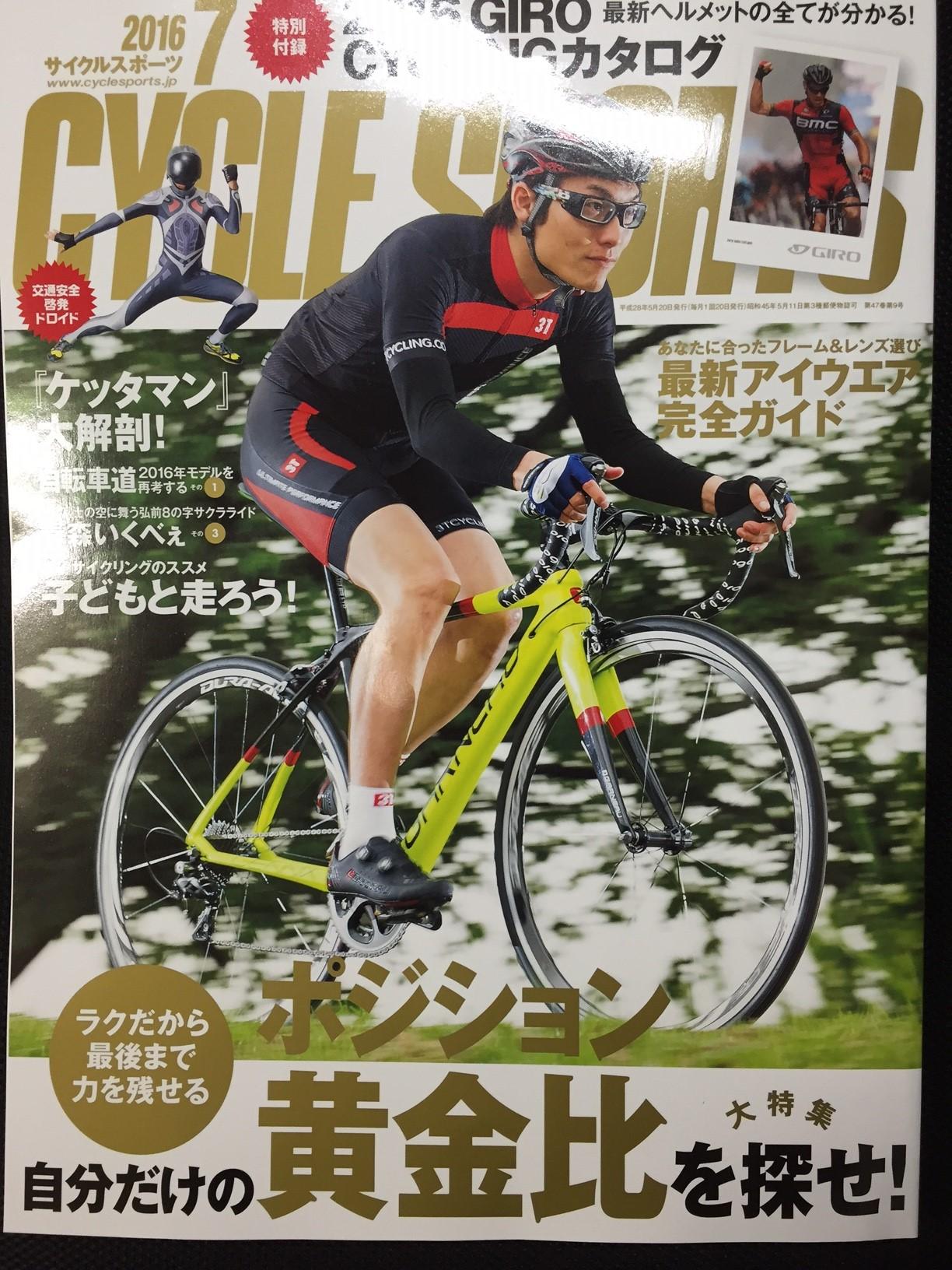 CycleSports7-1.jpg