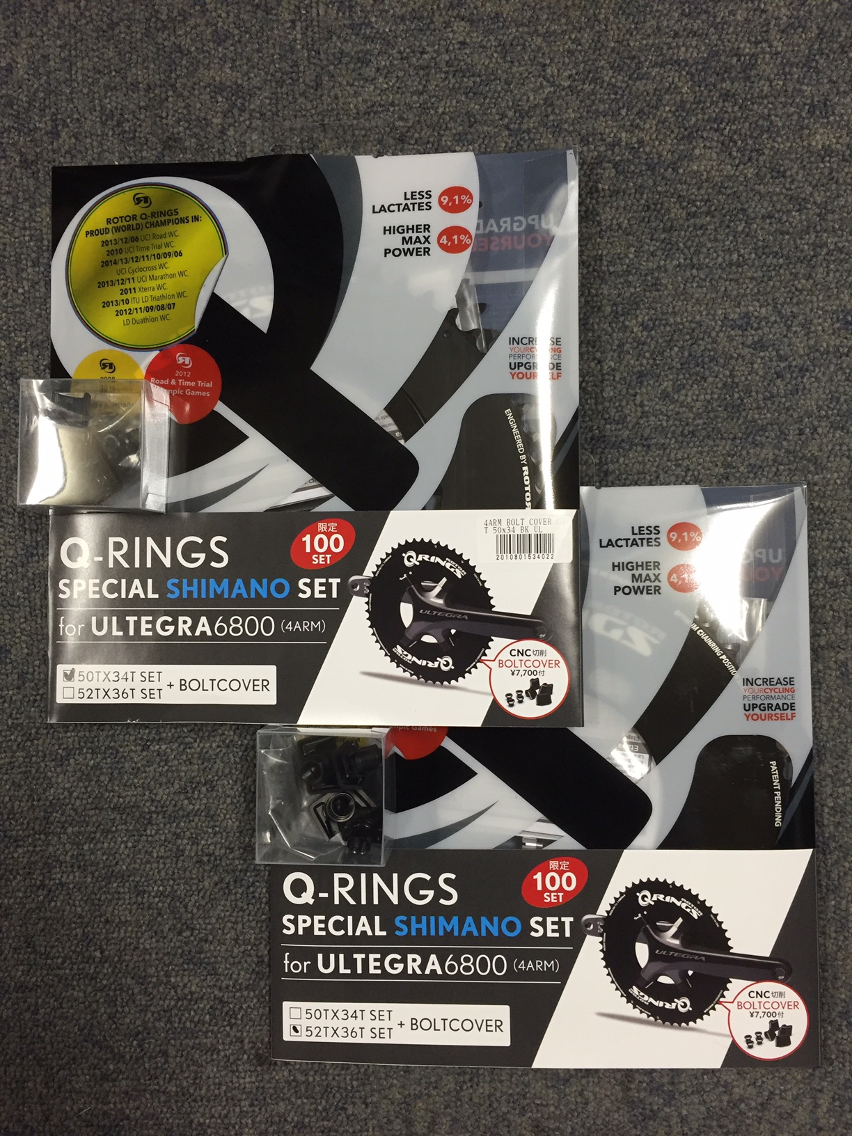 Q-RINGS-SP-SHMN-SET-1.jpg