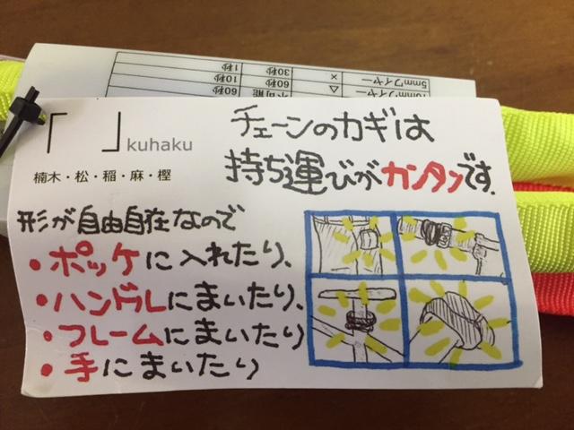 kuhaku-ine-2.jpg