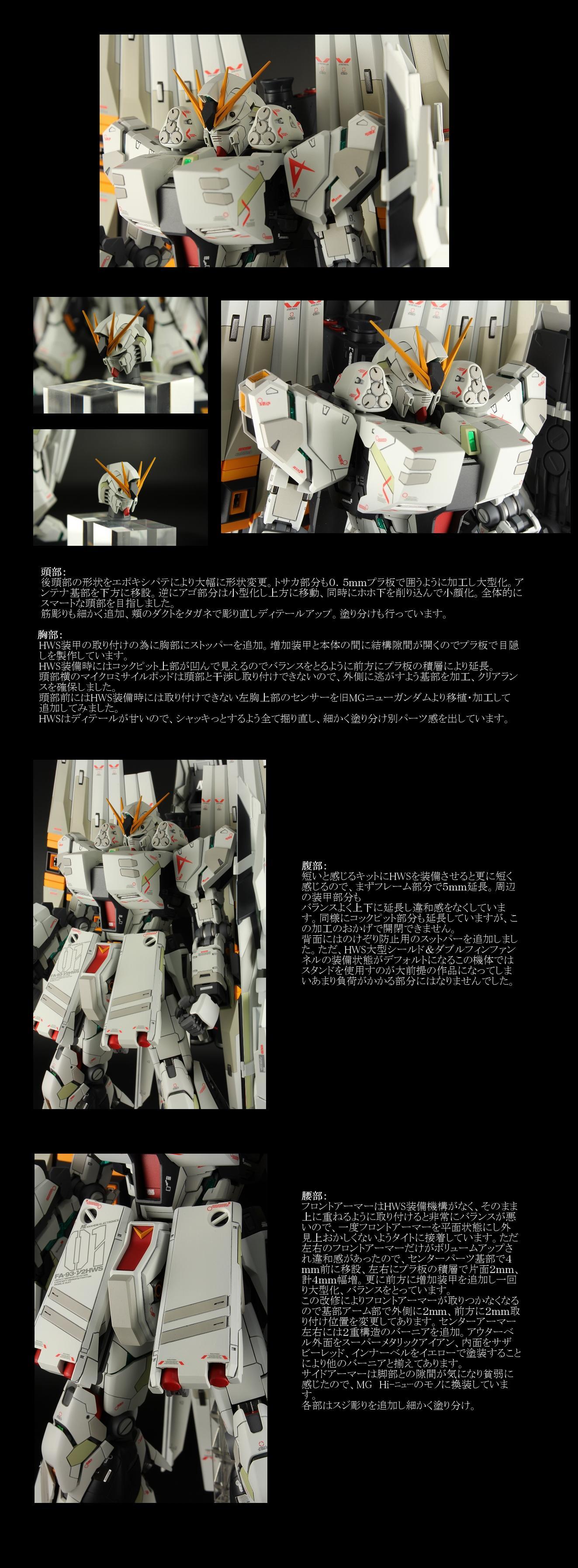 new30003.jpg