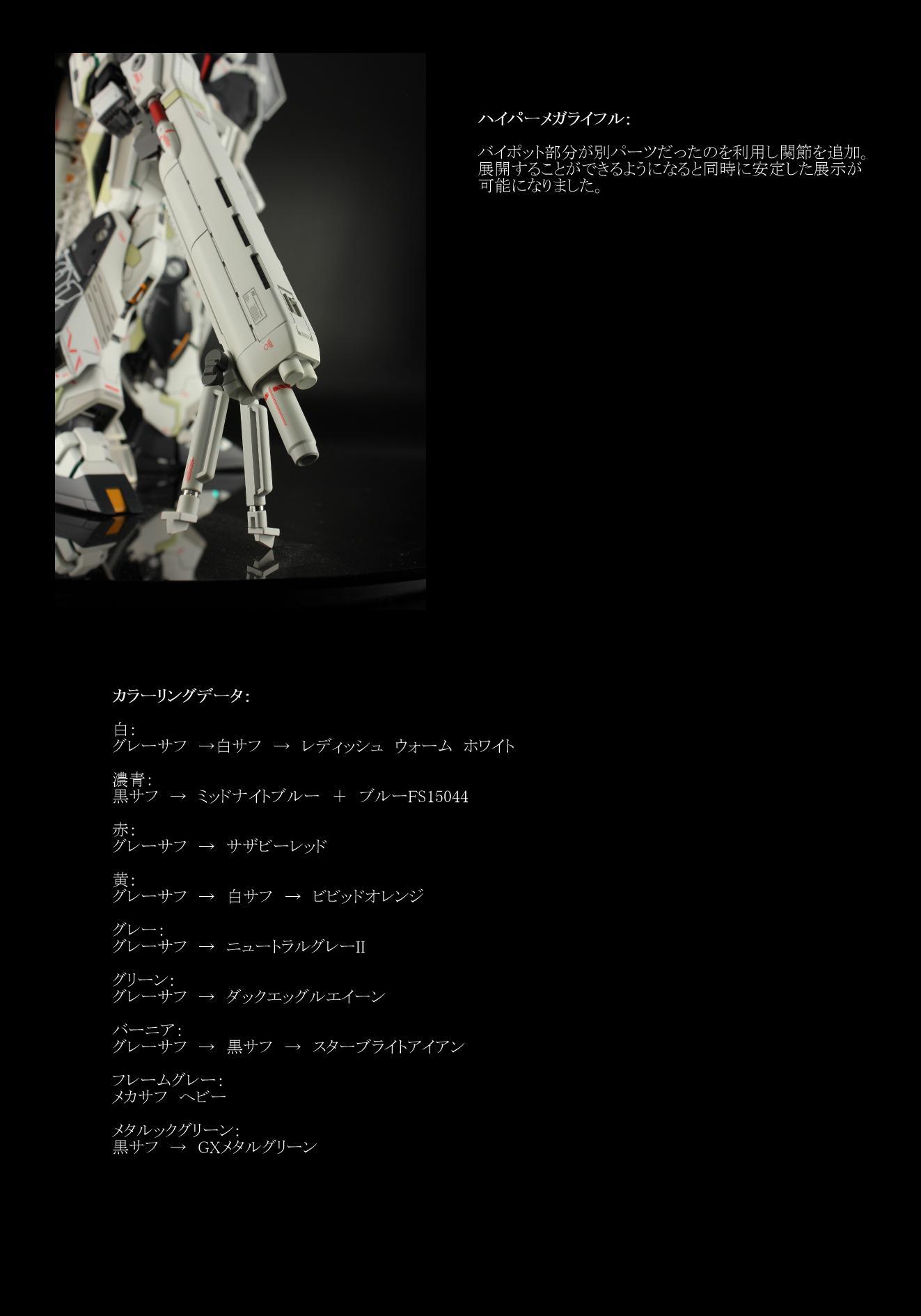 new30005.jpg