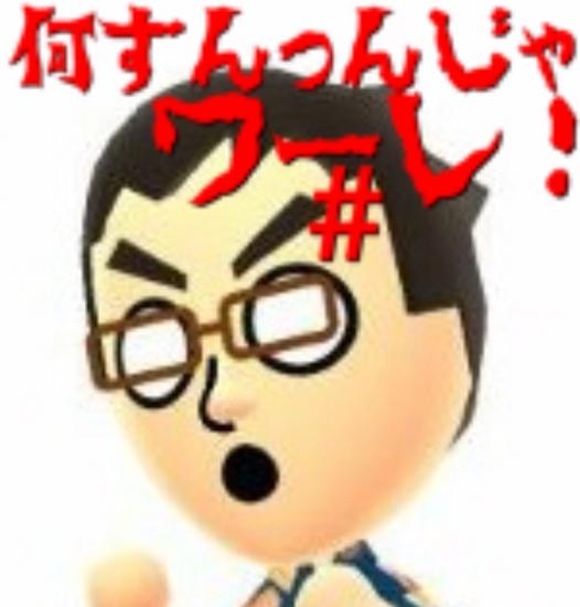 お父さん 激怒(大)
