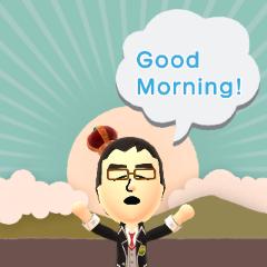 お父さん おはよう