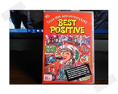lecca dvd positive