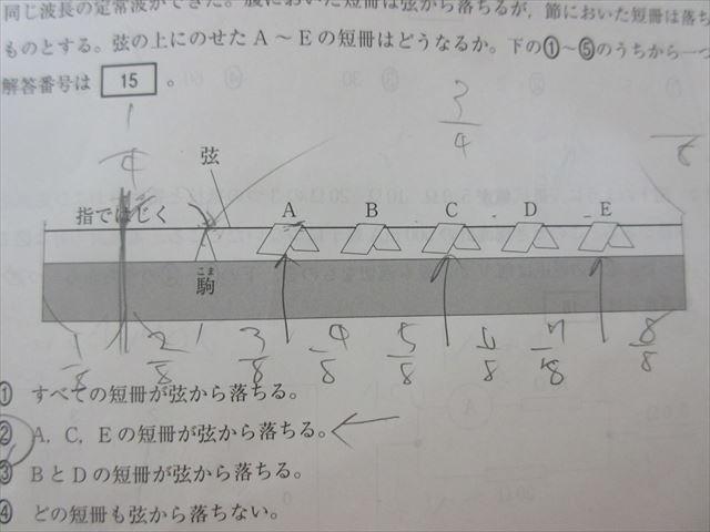 IMG_3451_R.jpg