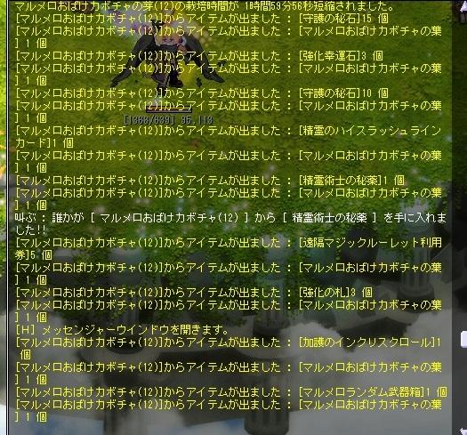 11_201610152019113f7.jpg