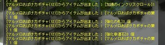 12_201610152019133ee.jpg