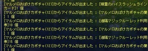 16_201610152019248b8.jpg