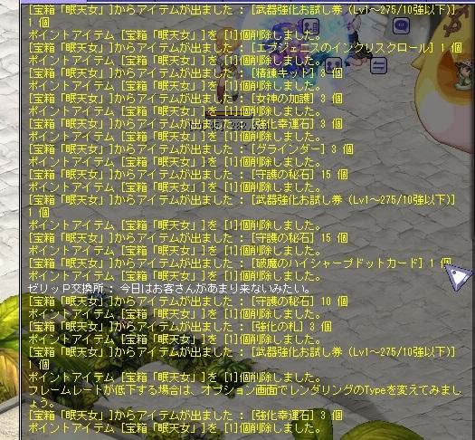 1_201609300025279fd.jpg