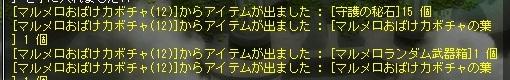 20_20161015201930ee7.jpg