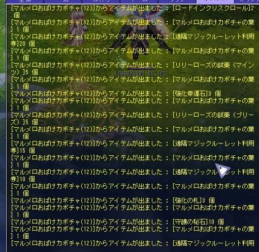 29_201610152019537af.jpg