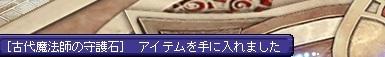 2_20160817182441554.jpg