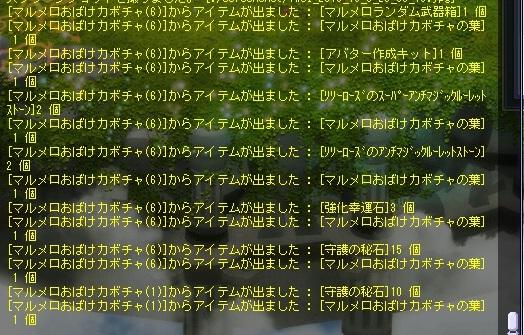 33_201610152020034d3.jpg