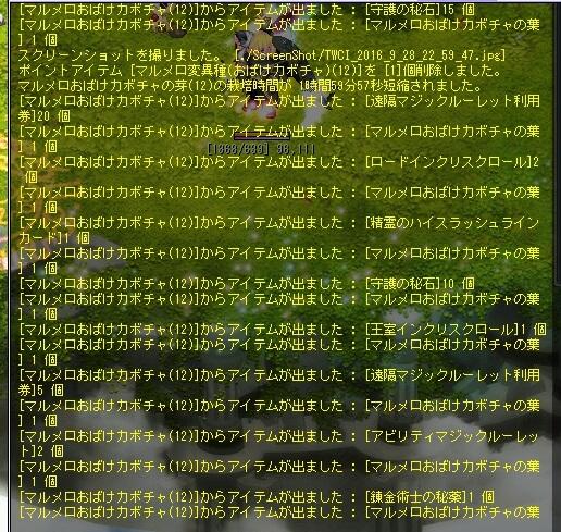 3_20161015201847f21.jpg