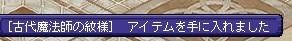 4_201608281929040d8.jpg