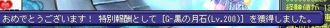 4_201609300025328d4.jpg