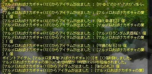 4_201610152018487c2.jpg
