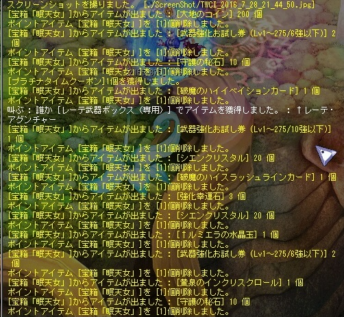 5_201608062220331fe.jpg