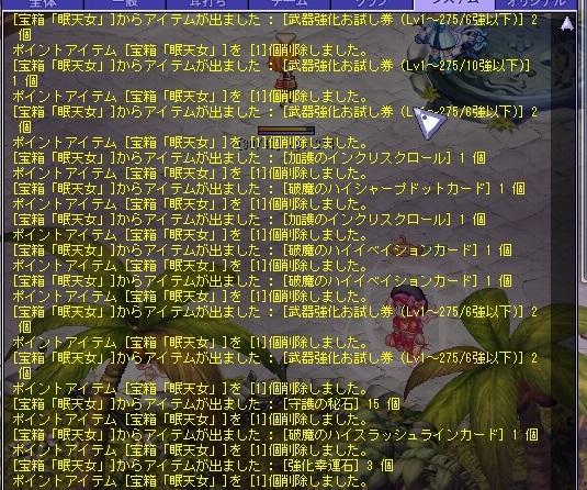 5_20160922081551054.jpg