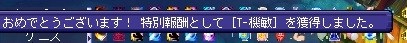 5_20160930002533201.jpg