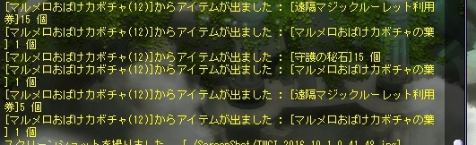 6_2016101520190071a.jpg