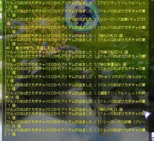7_2016101520190253b.jpg