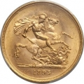 Victoria gold 5 Pounds 18932