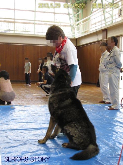 inochitakanosu_0141.jpg