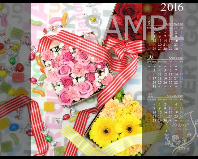 アレンジ かわいい ポップ 無料カレンダー ダウンロード 花
