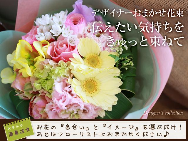 誕生日 サプライズ バラ 花束 プレゼント かわいい