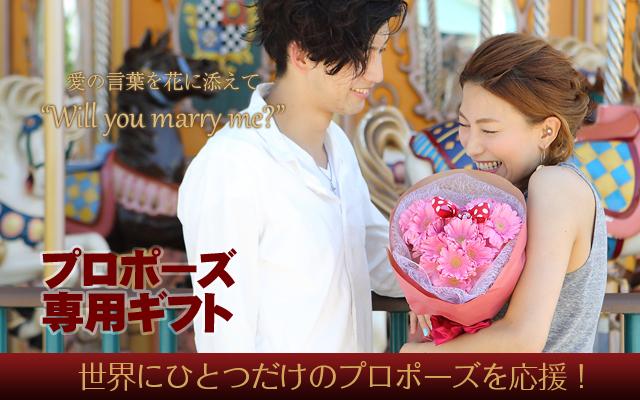 プロポーズ ミッキー ディズニー 薔薇 サプライズ 花束 かわいい