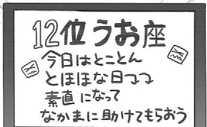 女子かう生5-1