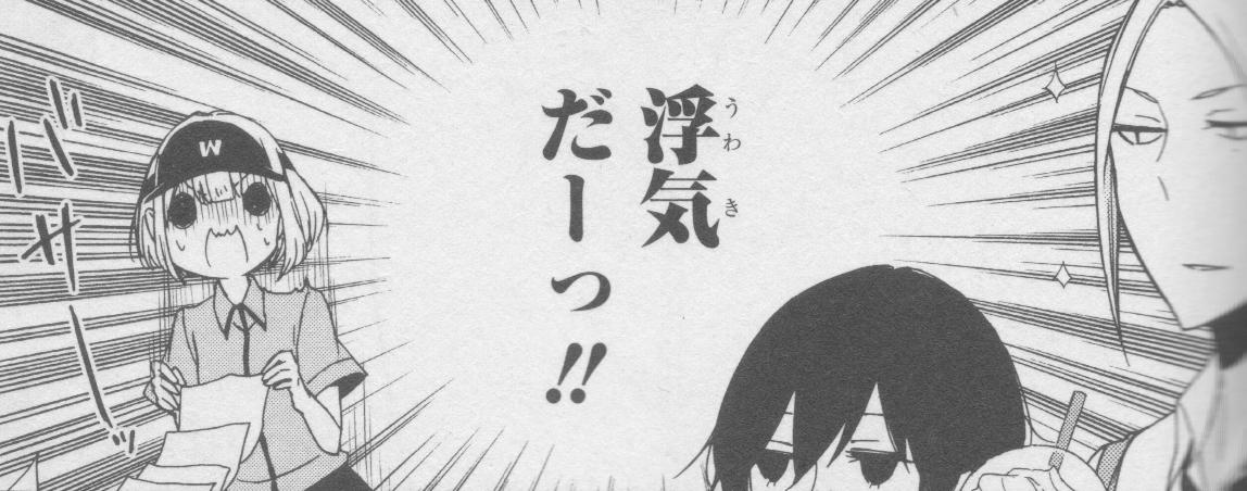 田中くん7-1