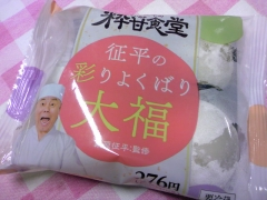粋甘食堂 5-3