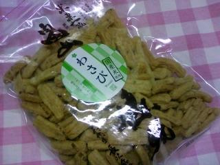 畠山製菓 1