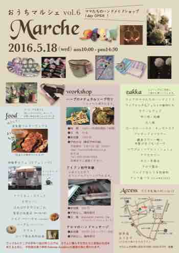 fc2blog_20160513090029c22.jpg