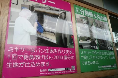 P1270194-s.jpg