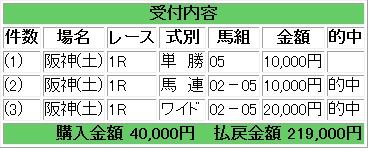 20160625han1r.jpg