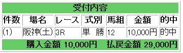 20160625han3r.jpg