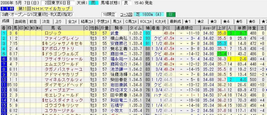 NHK006.jpg