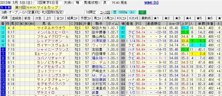 NHK007.jpg