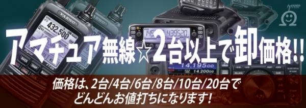ama-oroshi2.jpg