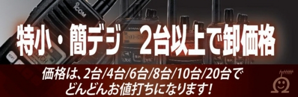 toku-oroshi2.jpg