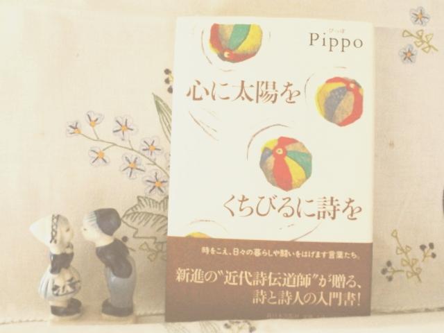 pippo.jpg